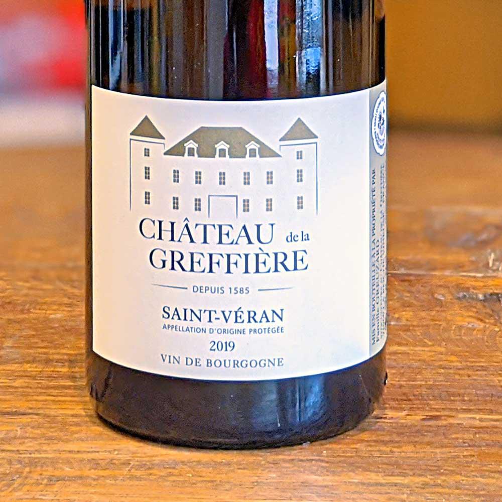 St Véran 2019 - Château de la Greffière